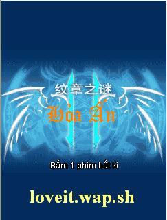 [Reup] Hỏa ấn 2: đại quân gailu - Việt hóa 100% - Crack Full